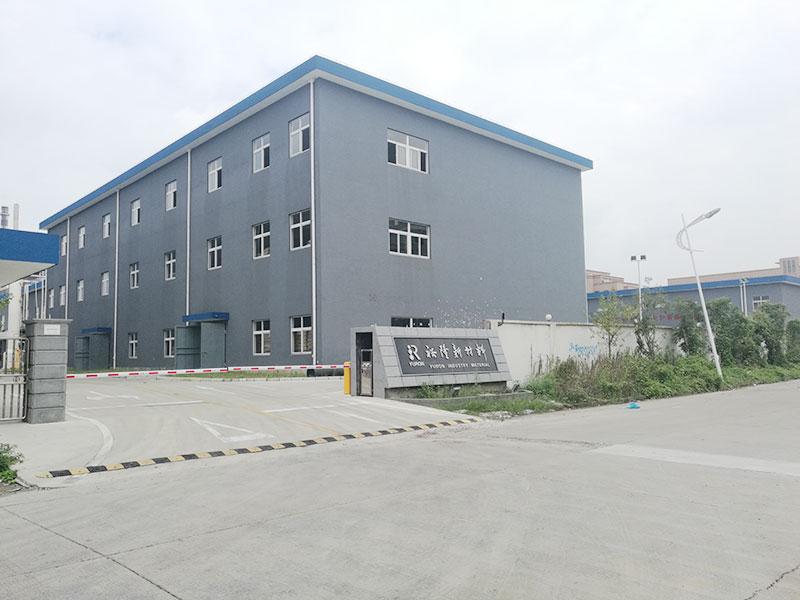 奉化市裕隆化工新材料有限公司