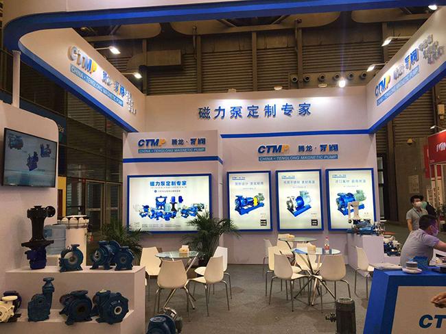 腾龙泵阀参加第十二届上海国际化工技术装备展览会