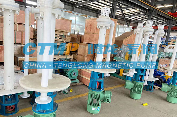 腾龙一批FYH氟塑料液下泵发往江苏创新石化
