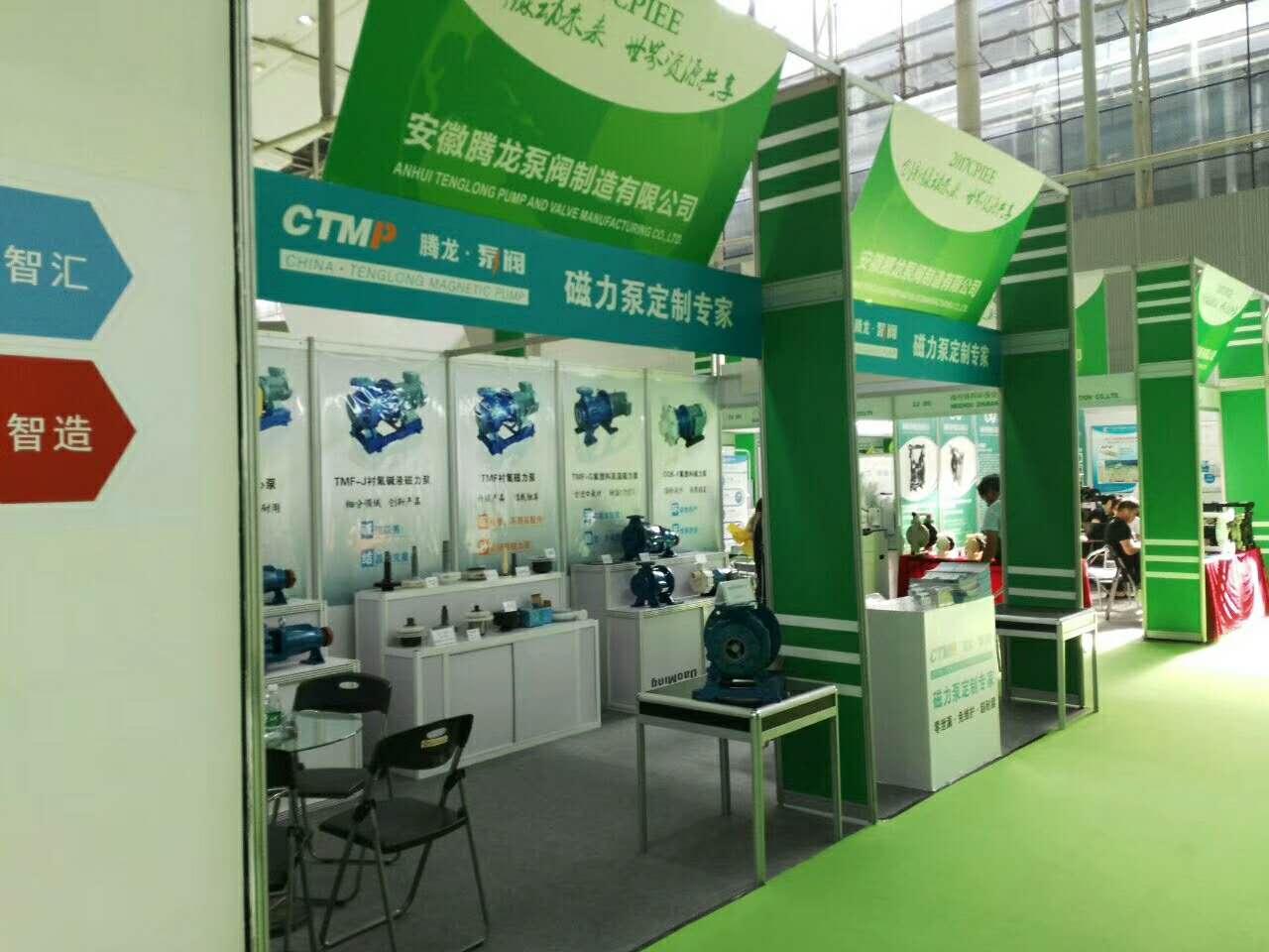 2017年广州展会