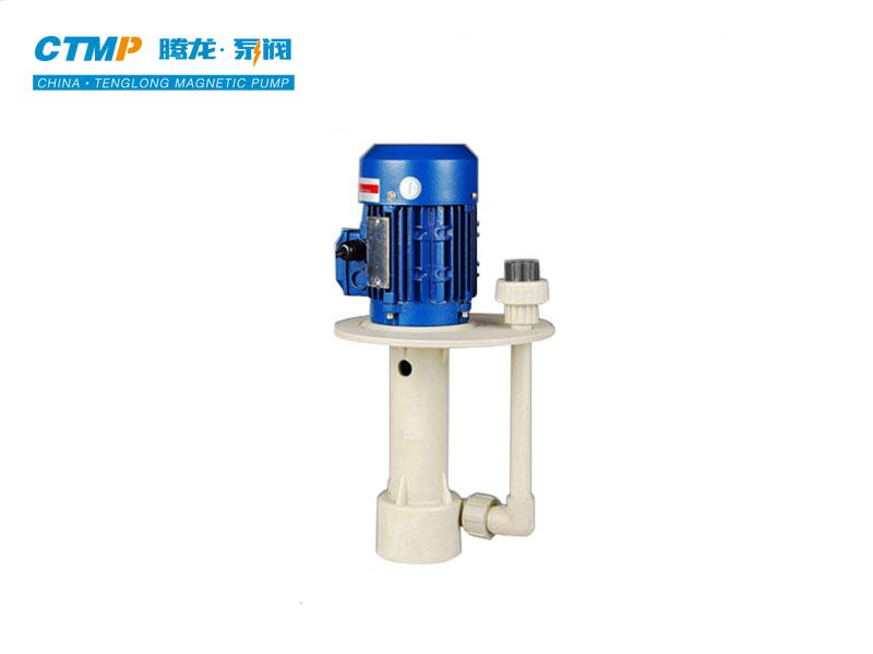 CS化工立式泵