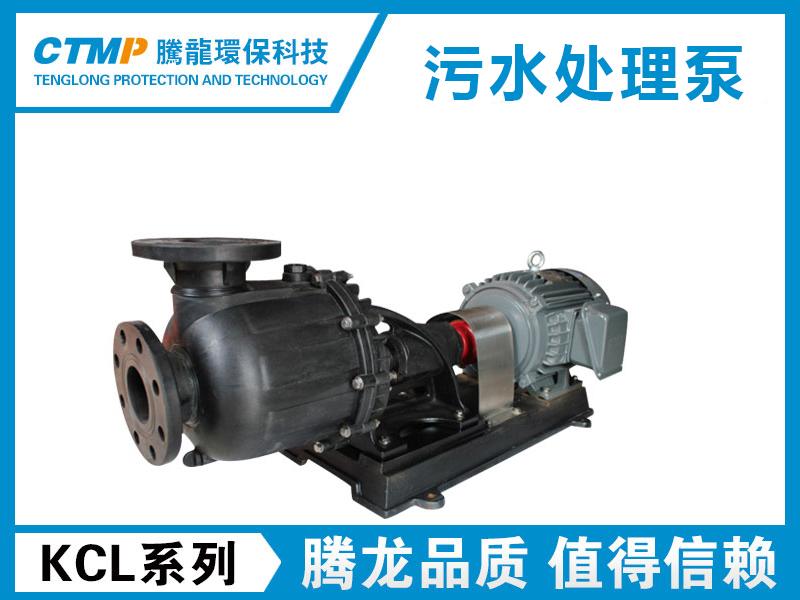 污水处理泵