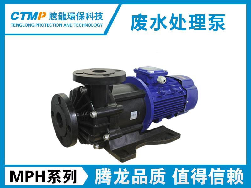 废水处理泵