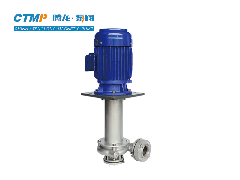 QHV不锈钢立式化工泵